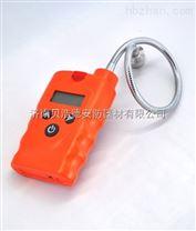 RBBJ-T 手持式酒精檢測儀