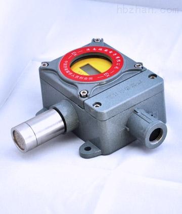 rbt-6000-fx 大兴安岭地区燃气报警器,大兴安岭地区燃气泄露报警器