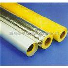 贵州省粘贴带加_防火加筋铝箔纸锡箔纸PVC_岩棉保温管壳