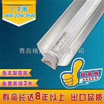 枣庄公司led灯管、楼道led日光灯管
