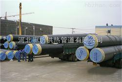 河北沧州聚氨酯泡沫预制直埋保温管生产厂家