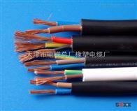 YZW电缆 YZW电源线价格