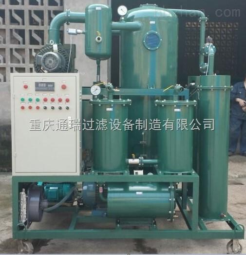 大型变压器绝缘油真空滤油机