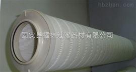 齐全钢厂精轧机滤芯HC8314FKN39H价格