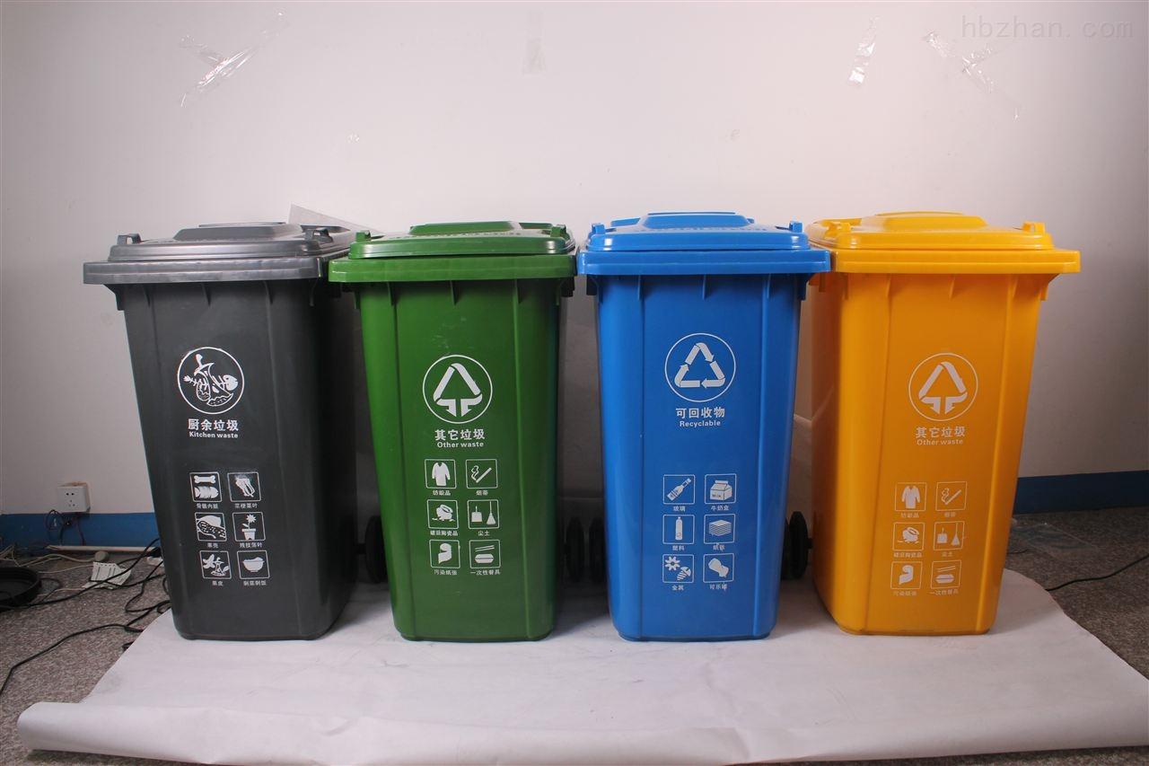 杭州环卫垃圾桶价格 嘉兴分类垃圾桶