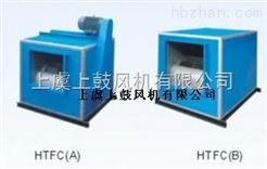 HTFC-I-18低噪音消防柜式离心风机