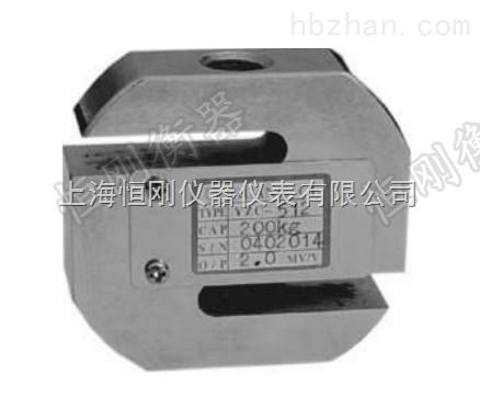 桐城市50kgS型拉力称重传感器