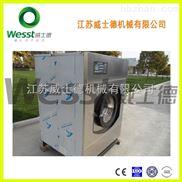 上海全自动洗脱机全新报价 品牌威士德洗衣房设备火热畅销、洗脱两用机低价出售