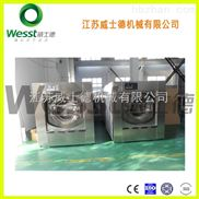 供应广东珠海全自动洗脱机 新型品牌洗脱两用机厂家直销、脱水机生产报价