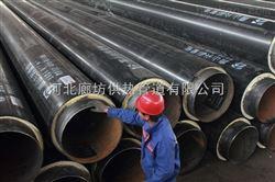 山西忻州标准管径-预制直埋式热力聚氨酯保温管道