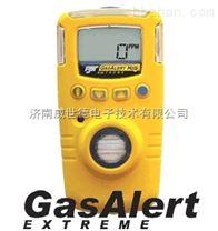 供應便攜式氨氣檢測儀GAXT-A價格