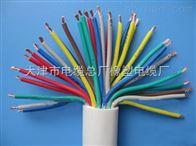 KVV3*1.5 2.5 4电缆线