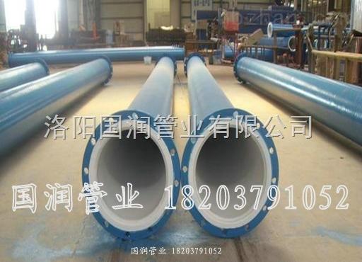 廢水襯塑鋼管