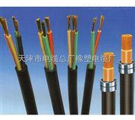 KVV控制电缆型号规格厂家
