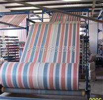 塘沽三色彩条布厂家、塘沽码头彩条布生产供应商