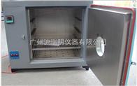 烘箱101A-2B(不銹鋼內膽)550*550*450