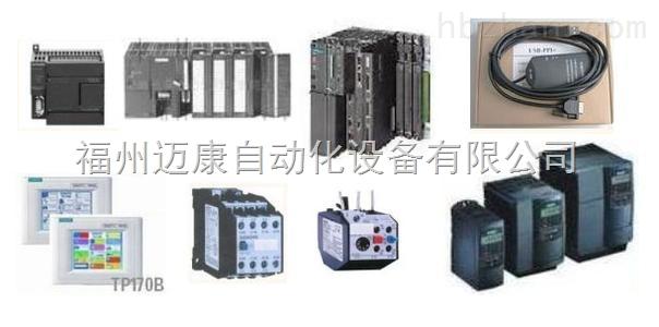 接近开关3rg4013-3ab00 _供应信息_商机_中国环保在线
