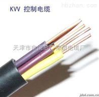 供应KVVP屏蔽电缆