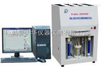 THDL-9000D型多樣微機定硫儀