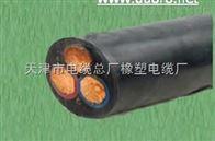 YCW-3*25+1*10橡套软电缆价格