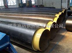 山东日照市聚氨酯保温管-直埋保温管生产商
