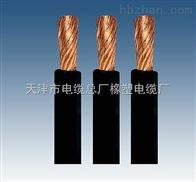 供应YZW中型橡套软电缆
