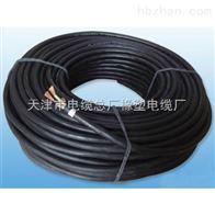 YZW3*6+2*4铜芯橡套线
