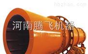 湖南长沙岳阳污泥烘干机污泥干燥设备