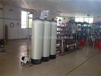 供应广州工业纯水机‖广州反渗透纯水设备‖广州工业用纯水系统