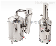 YNZD-20電熱蒸餾水器( 嘉興市中新)