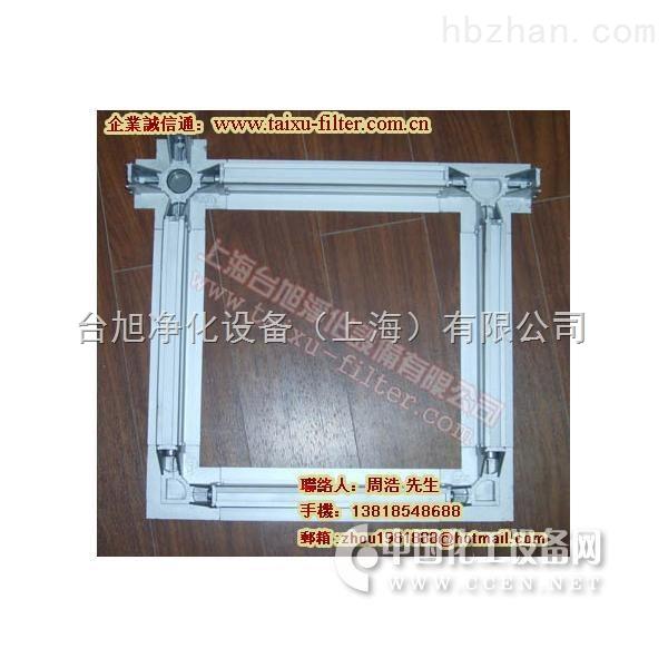 上海FFU龙骨,苏州洁净室FFU吊顶天花龙骨系统(Ceiling、grid)