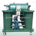 聚结分离式轻质油脱水防爆滤油机(过滤汽油煤油柴油轻燃油)