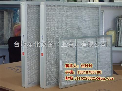 铝合金过滤网,空调箱全金属