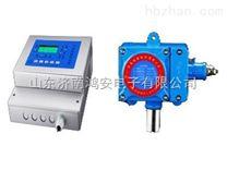 氫氣報警儀RBK-6000-2