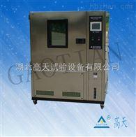 GT-TH-S-80D环境模拟高低温湿热交变实验箱