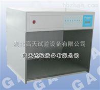 GT-600材料色差专用仪器,武汉材料色差鉴别仪