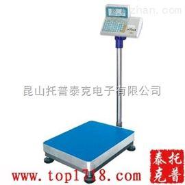 上海75公斤不干膠標簽打印臺秤