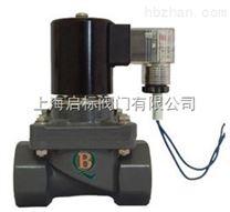 PVC電磁閥