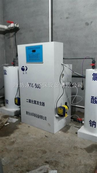 北京化学法二氧化氯发生器生产厂家