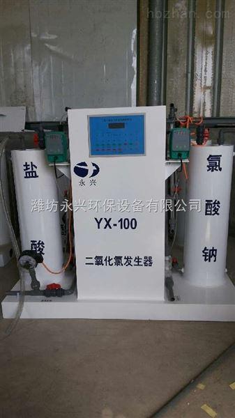 丽水二氧化氯发生器
