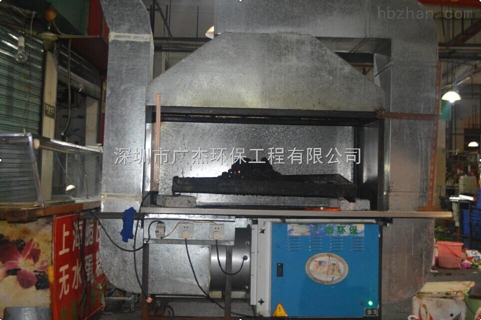 厨房油烟净化器的电路板如果清洗不干净就会造成