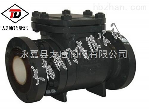 耐磨陶瓷排渣止回阀,PH44TC