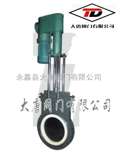 电液动耐磨刀型闸阀