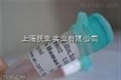 1.0 mg/mlDiI-Ac-LDL (DiI熒光標記人源AC-LDL)