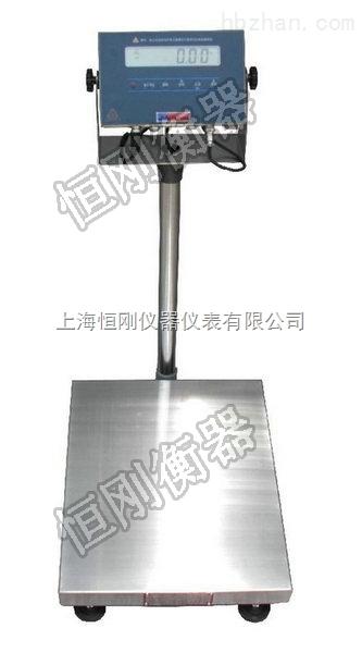 东阳市150公斤防爆电子计重台称牌子