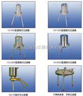 圆筒式过滤器YG-1000型