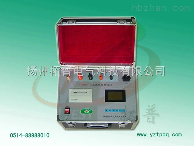 tpzrc-c-感性负载直流电阻测试仪