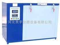 CLD型全自動低溫凍融試驗機