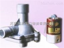 KXD-1脉冲电磁阀