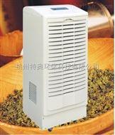 耐高温除湿机,家用除湿机